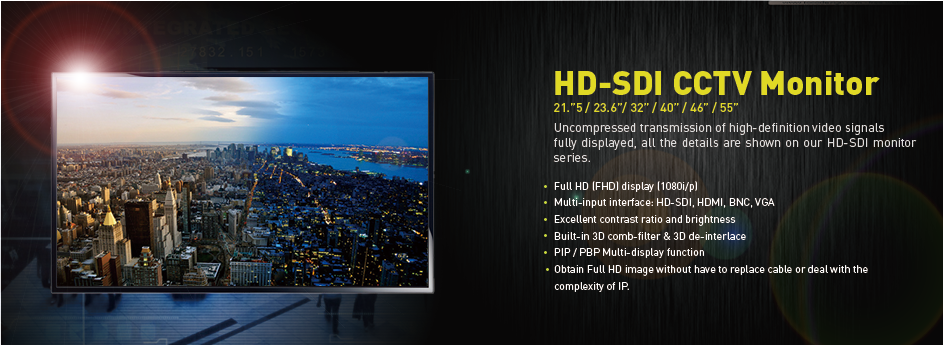 HD-SDI CCTV Monitor